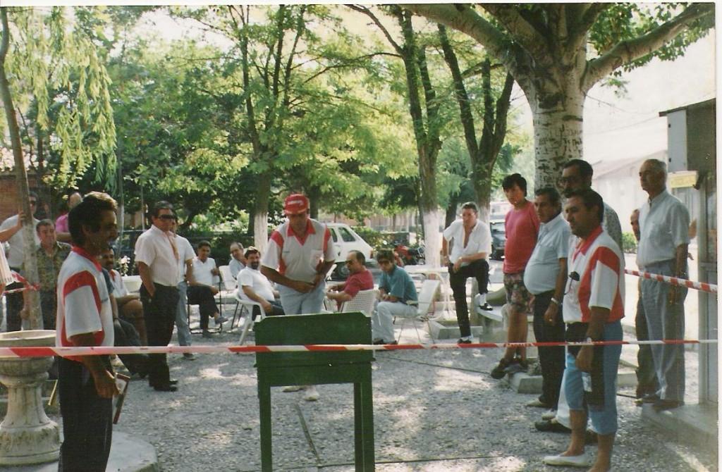 campeonatorana