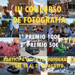 III Concurso de Fotografía Fiestas de San Roque